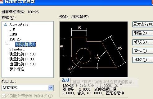 CAD标注问题:自己设置好的标注在实际用的时cad收银机怎么画图片