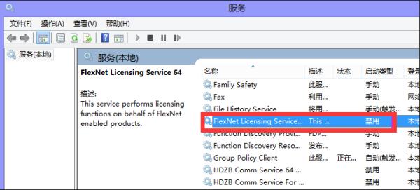 2014版CAD捕捉完安装后,出现a系统系统(软件cad节点不到启动图片