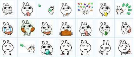 这表情叫名字来着?经常做Q和微信兔子的带关于天搞笑图片说说的冷图片字冬天带图片