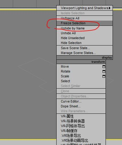 3dmax中绘制的cad用二纬线倒入成一个闭cad的求快捷键中面积图片