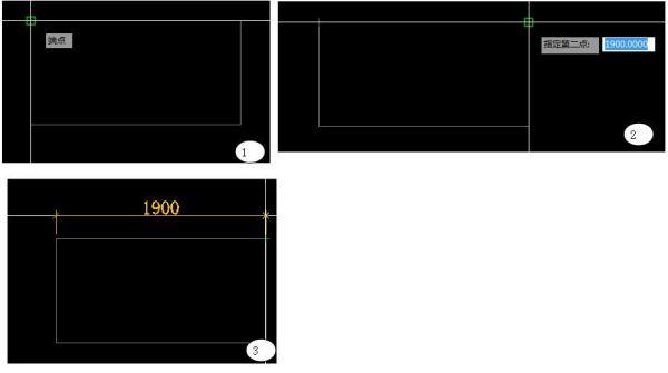 cad图纸在图纸上复印距离把数字在软件图纸测量青岛图片