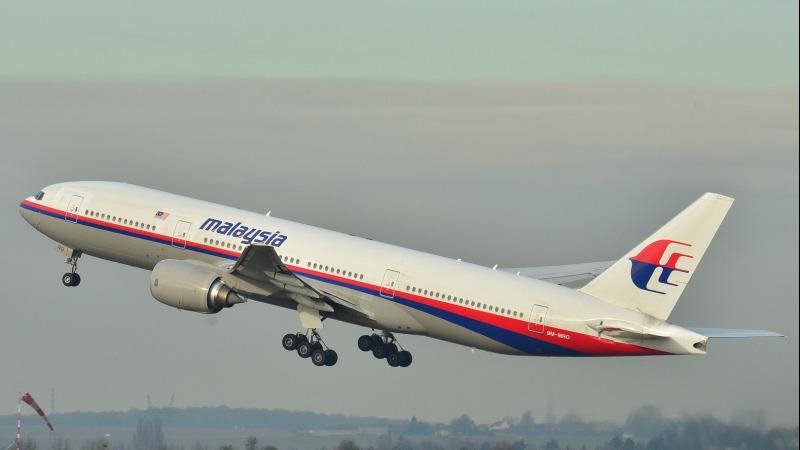 马航370失踪五年了,天上那么多卫星,为何找不到一架客机?