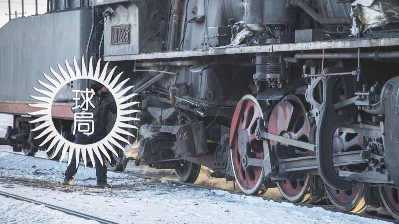这次,铁路还能改变东北的命运么?的头图