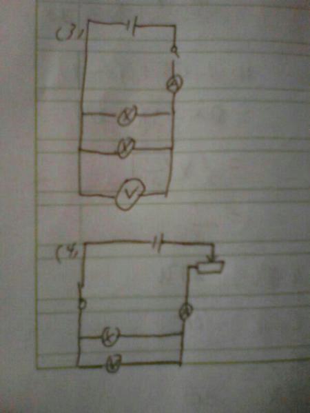 画4个并联电路图 1.两个小灯泡.一个开关. 2.两个小灯泡.一个电流表.