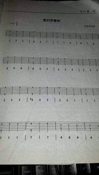 吉他爱的罗曼史简谱,单弦说几品就行