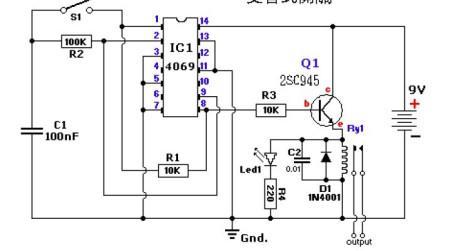 用轻触开关和触发器设计一个简单的开关电路控制灯亮灭.