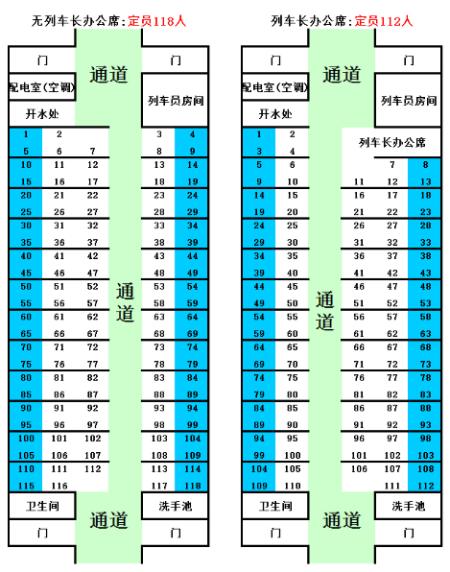 洛阳之上海,k736次列车15车厢89号坐谁坐过?是靠窗位置吗?有谁知道呀?图片