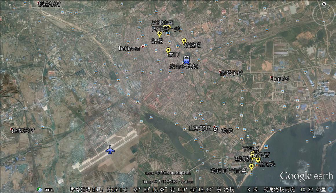 山海关古城景区和老龙头景区卫星地图图片