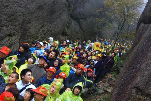 【梦想旅行家】2011新手黄山游eve任务攻略4级国庆图片