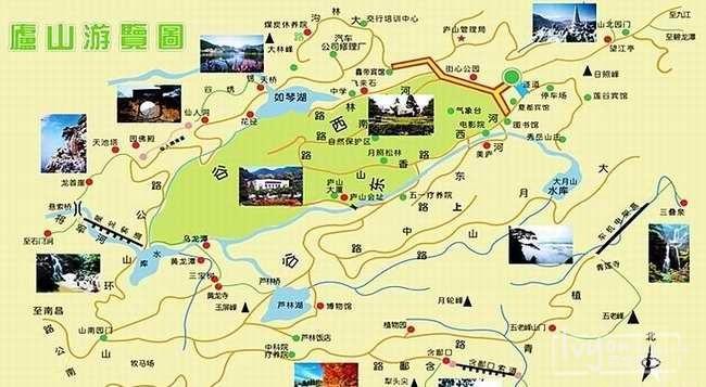 (庐山景区游览图)