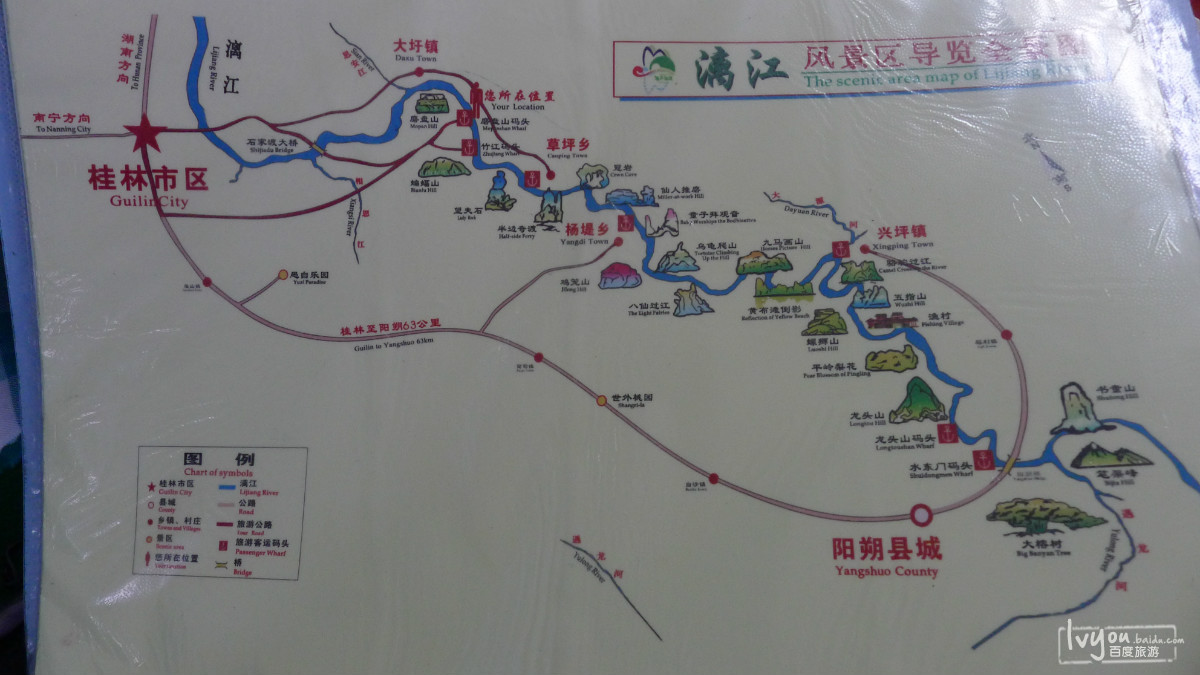 山水之城!桂林,阳朔!