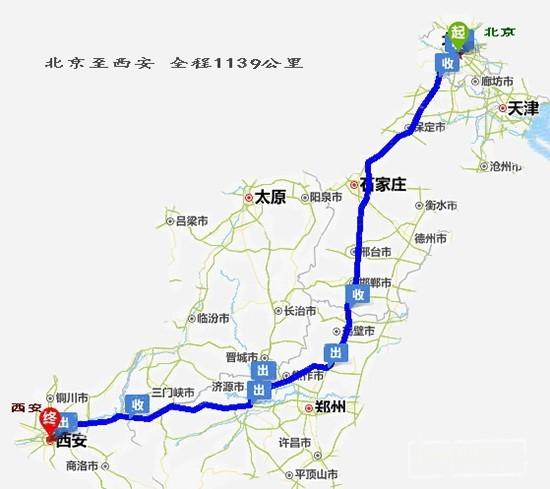 北京景区旅游地图
