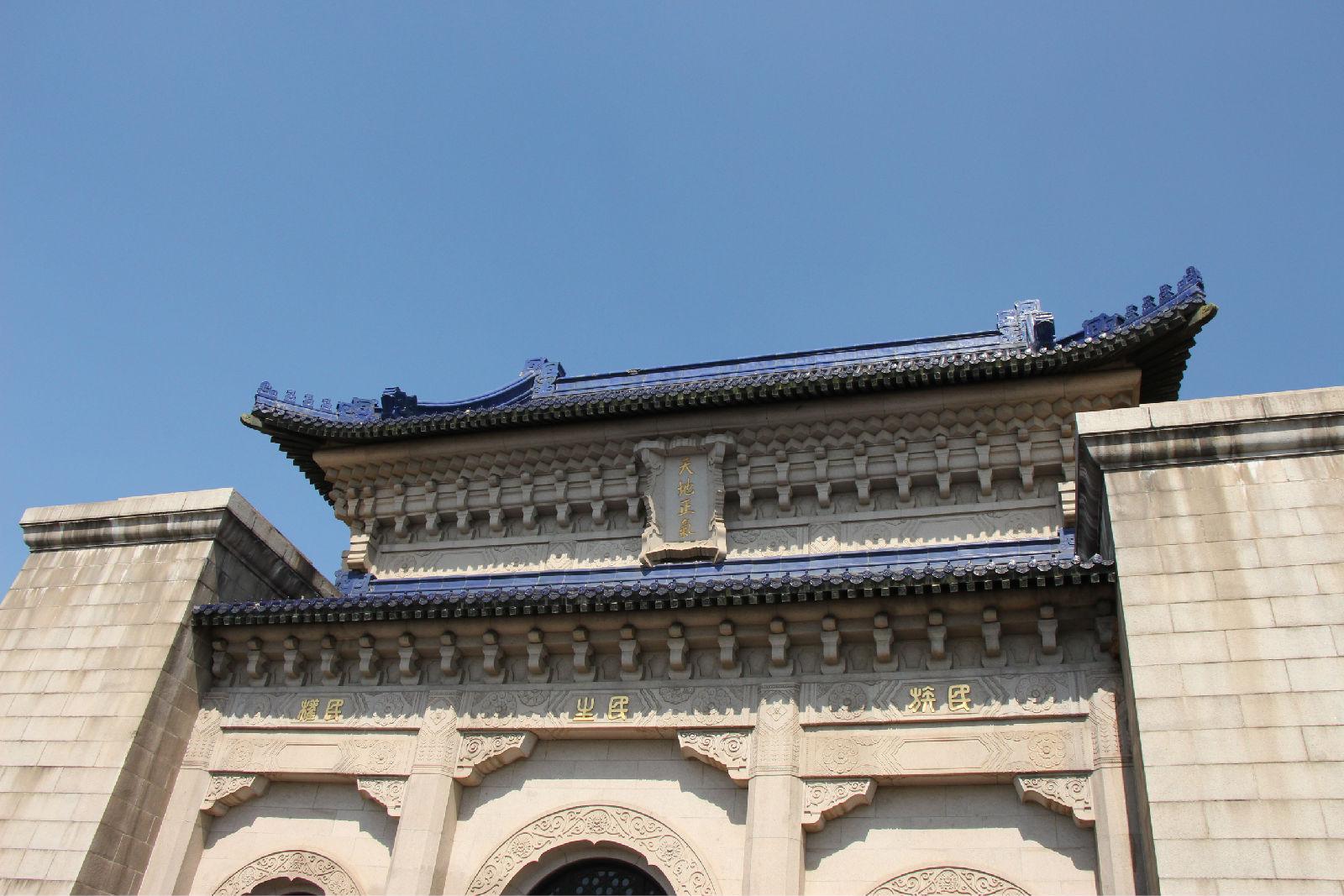 南京旅游攻略图片