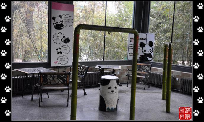北京动物园  综合服务区为                    容,以满足游客舒适