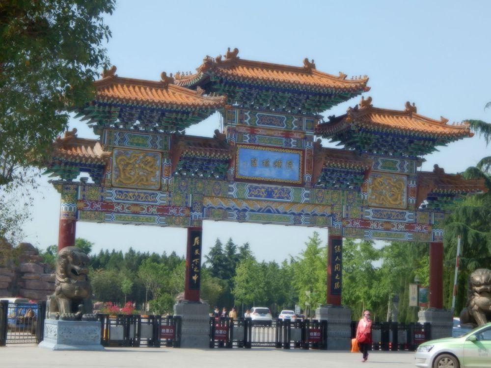 郑州-黄河名胜风景区