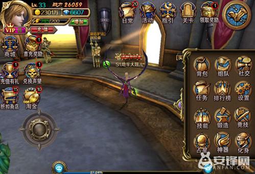 暗黑女王3v3模式好不好玩 3v3高手玩法攻略分享 详解怎么玩