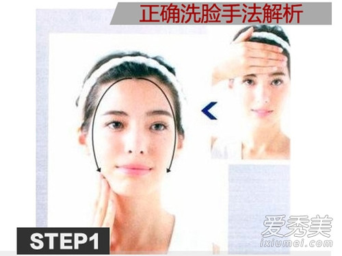 图解正确洗脸手法 6个步骤肌肤减龄3岁