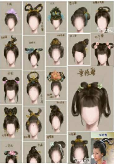 问哪个古代发型最漂亮?图片