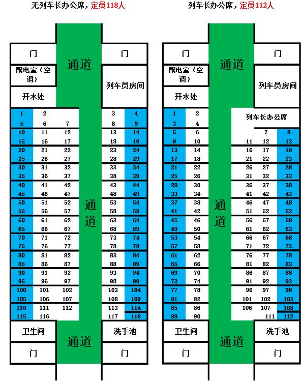 从广州到杭州火车是k210次02车112号是不是靠窗边