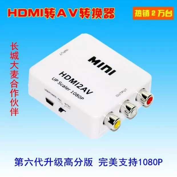 求网络机顶盒电视配置就这样子长虹sf25800