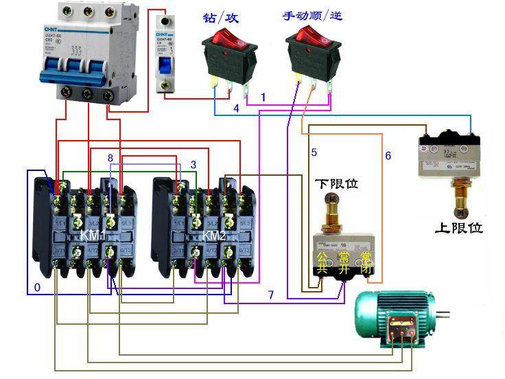 攻钻两用机,两个接触器互锁怎样接线?