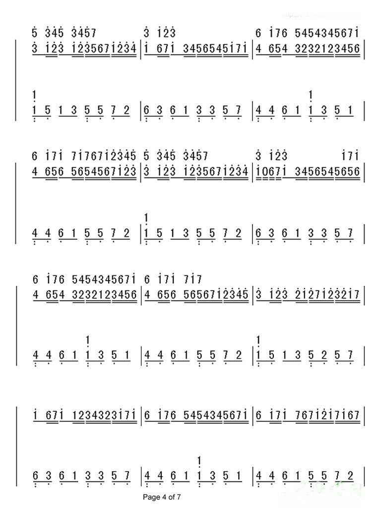 卡农钢琴曲高潮部分简谱