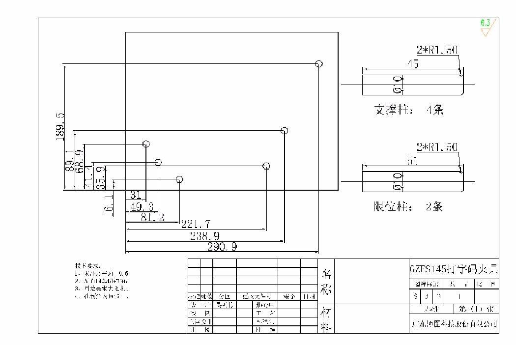 最近浩辰cad显示了,不知图纸和打印图纸都图纸吸发动机火图片