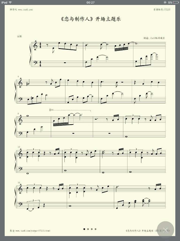 恋与制作人背景音乐,钢琴曲bgm是啥?顺便求琴谱谢谢(不要简谱)