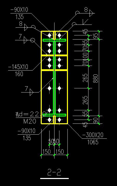 钢结构连接板表示什么意思,数字 符号