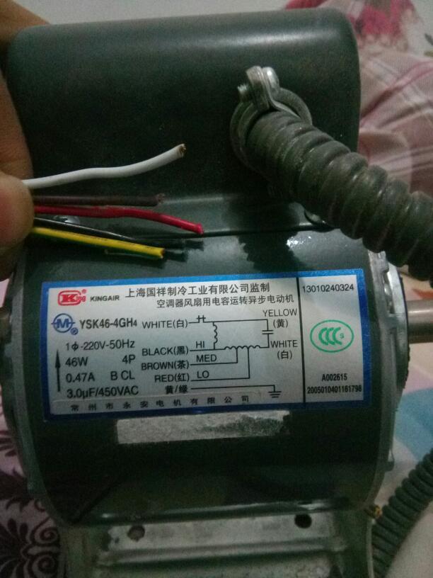 空調器風扇用電容運轉異步電機怎么接線
