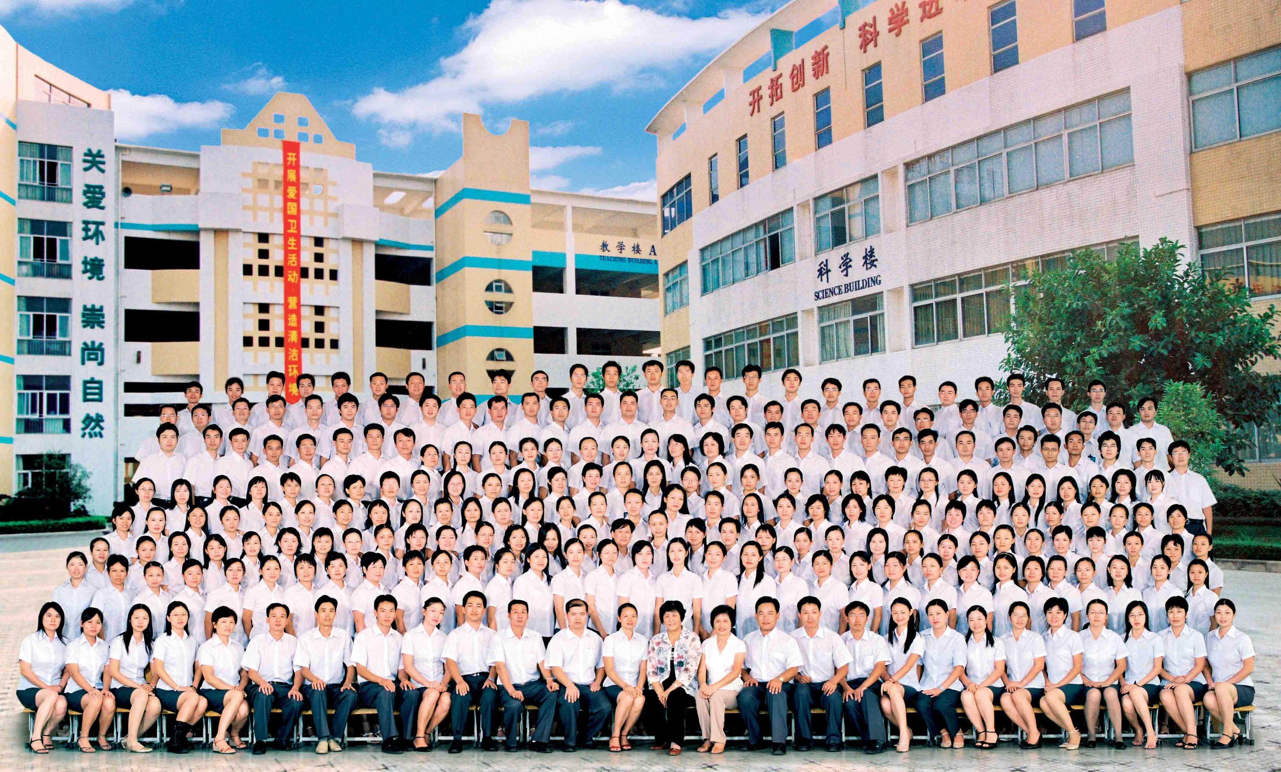东莞市东华大全的抄报_百度介绍小学生六一儿童节手知道内容小学图片