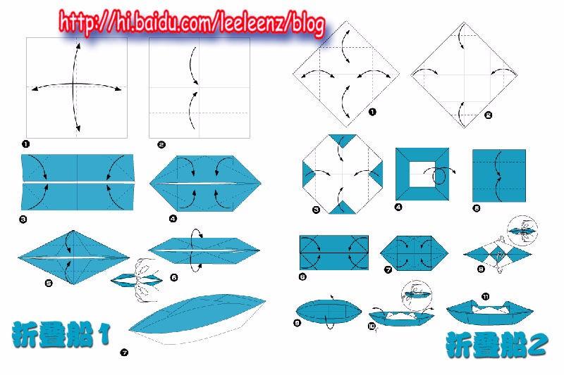 应用题:欢欢和乐乐比赛折纸船,欢欢20分钟折21个,乐乐