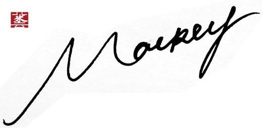 你好,你可以也给我设计英文签名么?谢谢了 我英文名:mackey图片