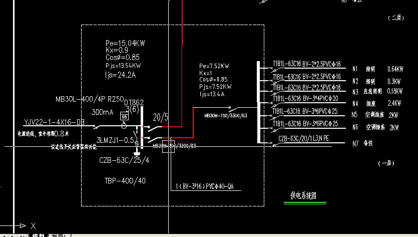 电路 电路图 电子 户型 户型图 平面图 原理图 835_473