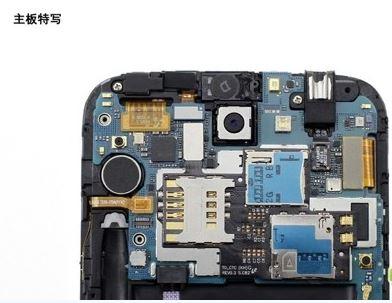 三星手机n7102拆卸方法