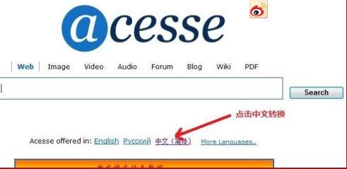 acesse会员登录中文