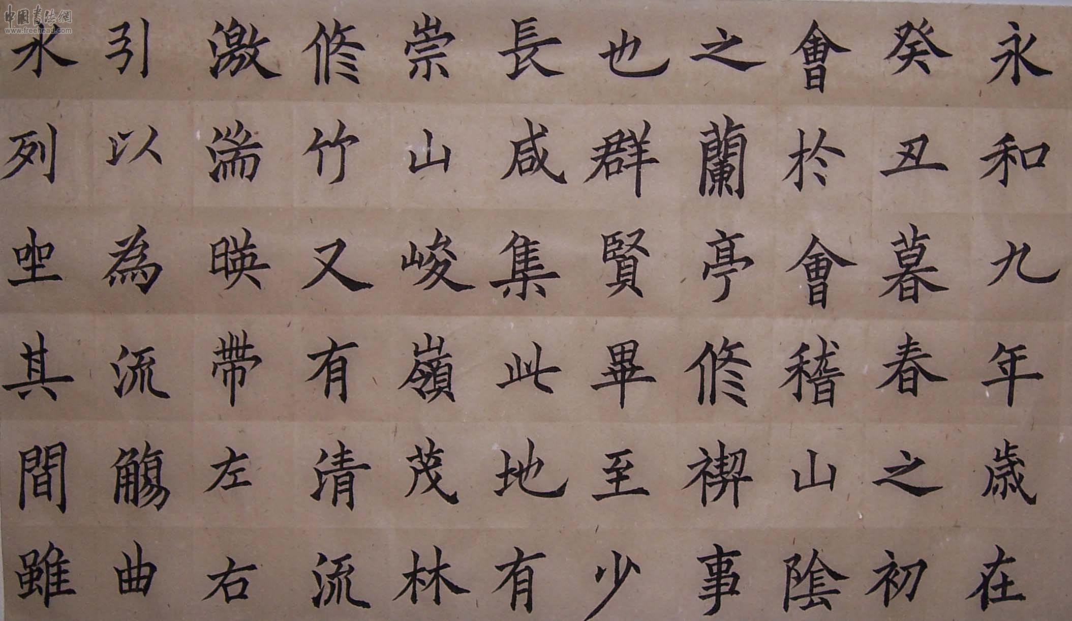 四字或者八字的书法作品,一般写什么好?欧体的图片