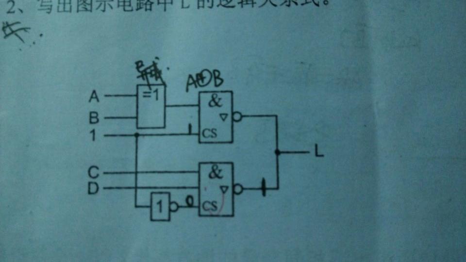 求这个逻辑门电路怎么计算答案?