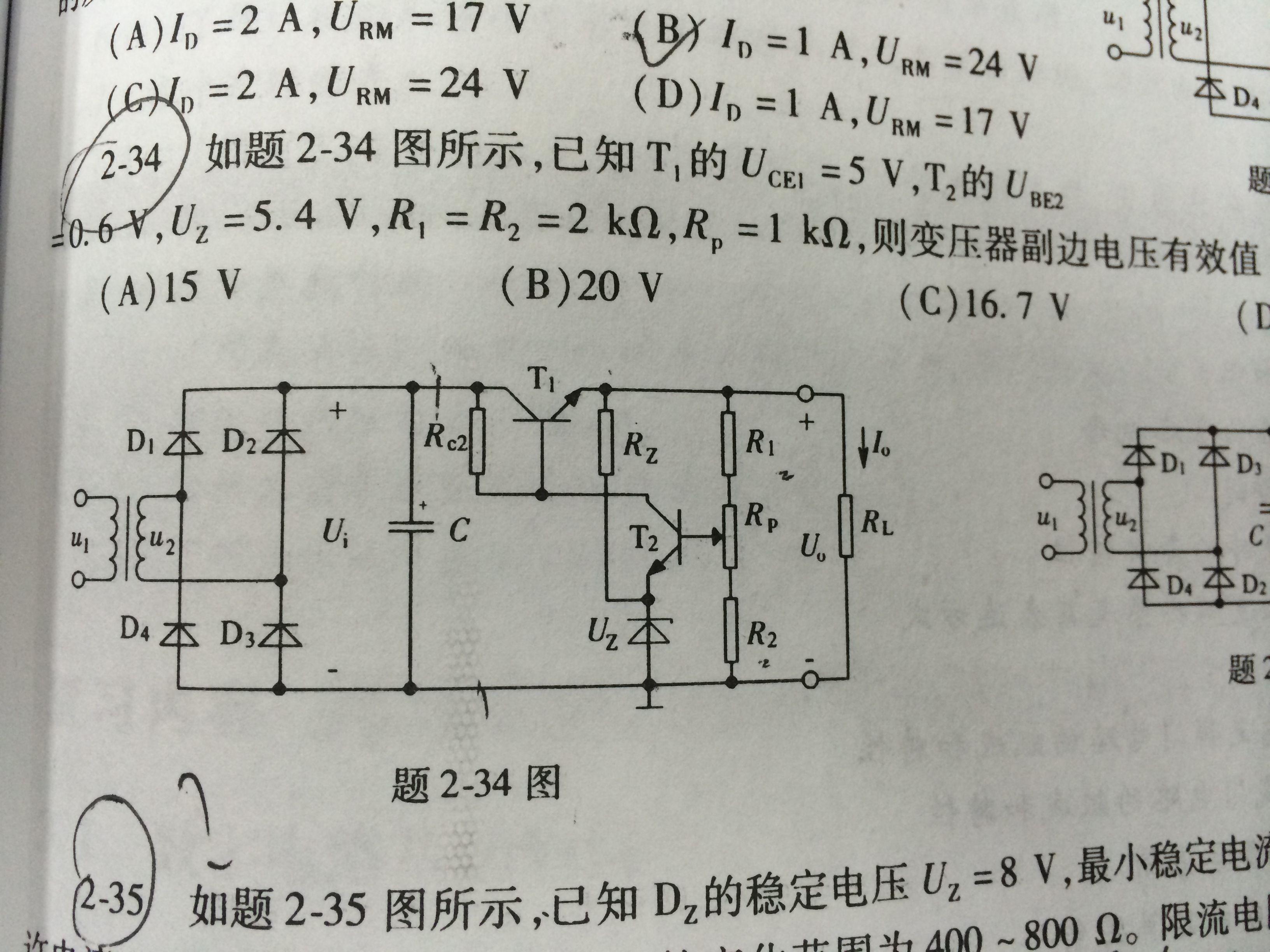 电路 电路图 电子 户型 户型图 平面图 原理图 3264_2448