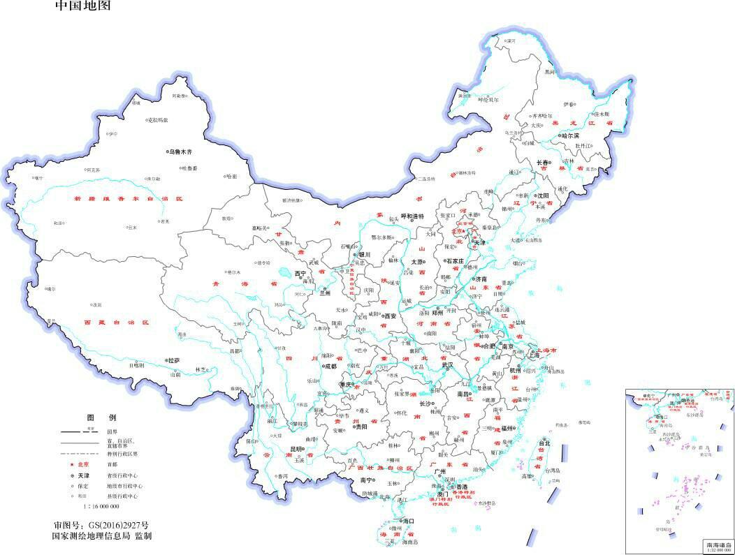 新版中国地图高清放大_求一张中国地图 有省份和省会显示的 一定要高清 放大