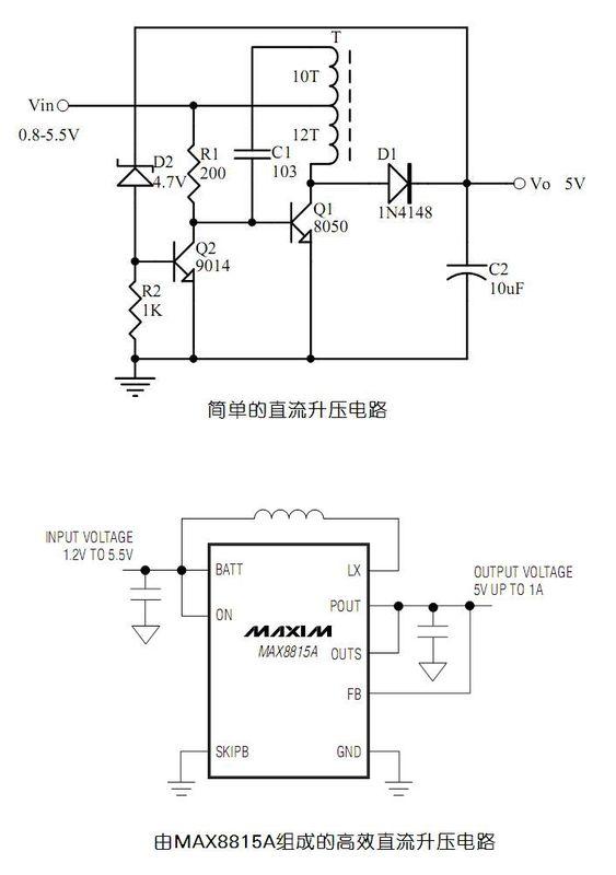 如何将3或者4伏转换为5伏电源,跪求详细电路图!