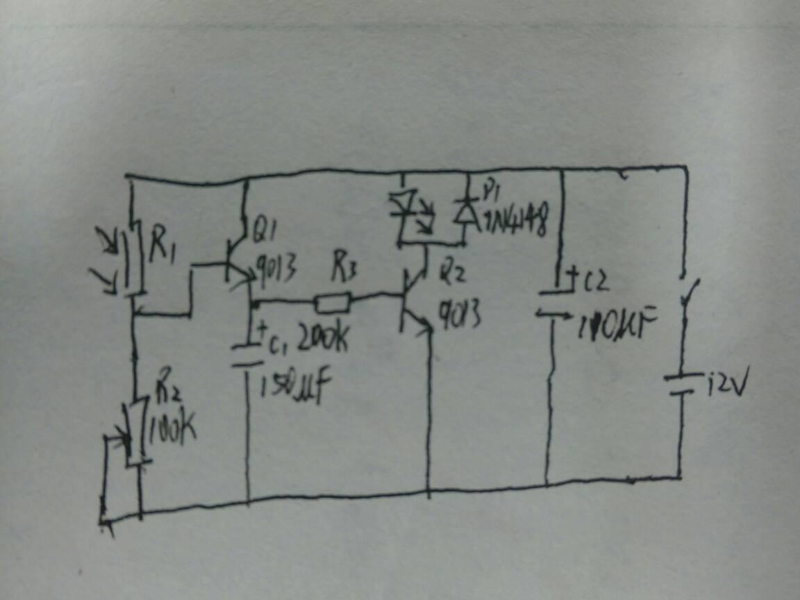 求模电大神解答这个光控延时电路问题?