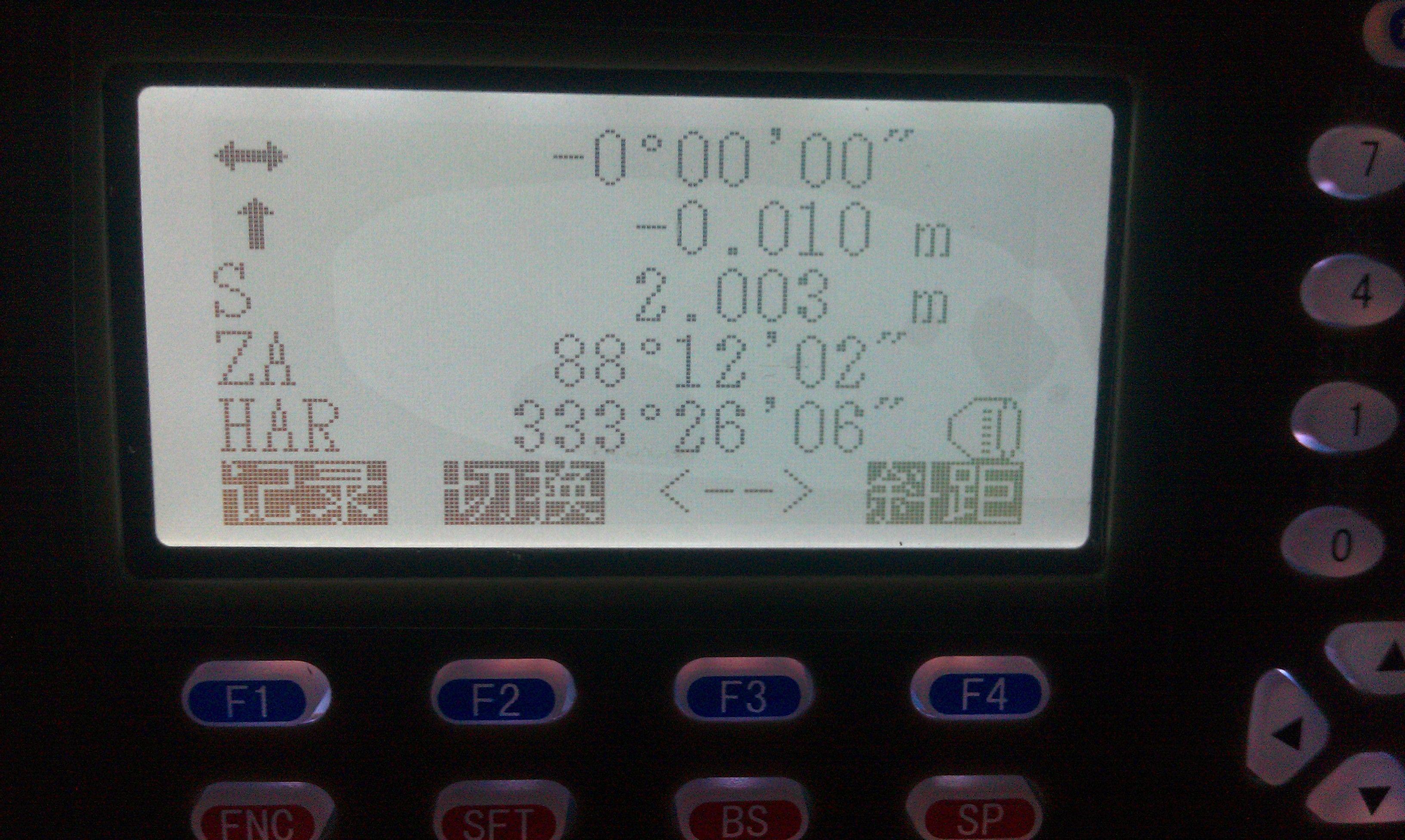 怎样用全站仪测量标高