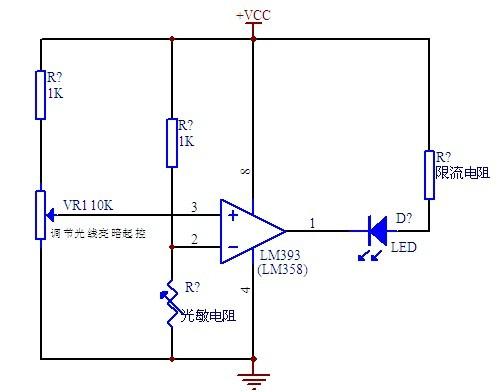 求帮忙设计光敏开关电路