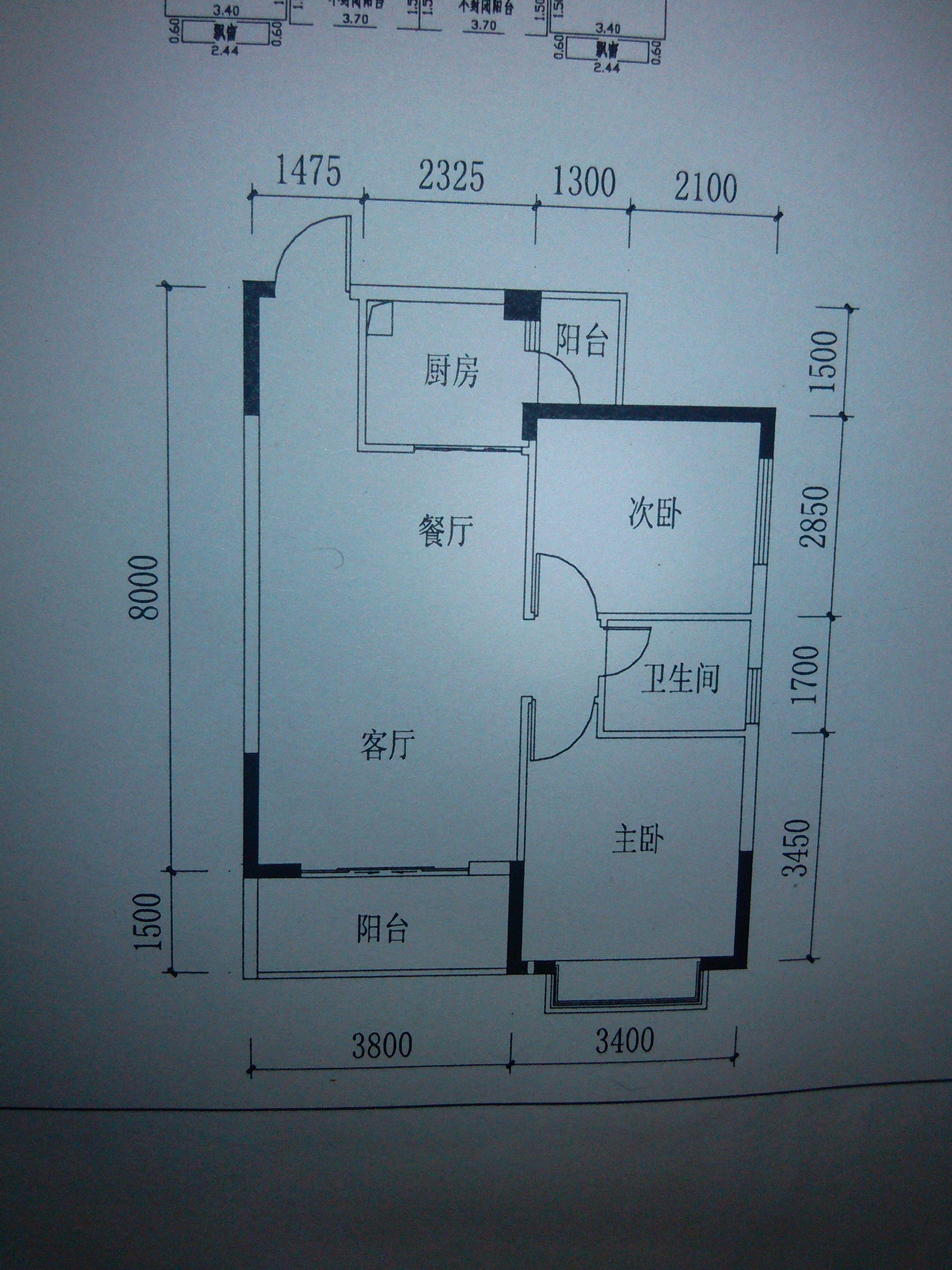 62平的二房一厅如何设计装修好?附平面图