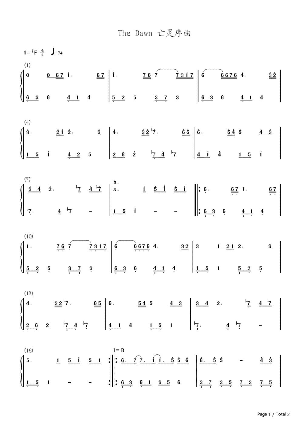 求亡灵序曲钢琴简谱!