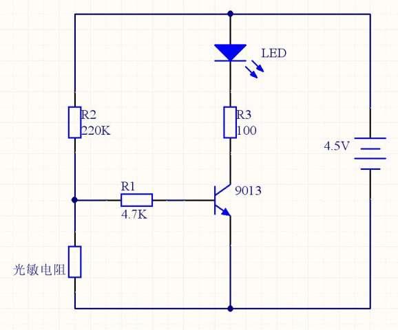 我有光敏电阻,9014三极管,12v,led灯带两米,想做一个光控开关,求高手