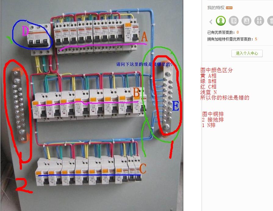 配电箱接线图说明一下.