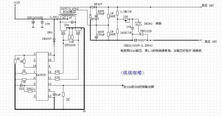 单硅后级用几w的电阻,怎么选择