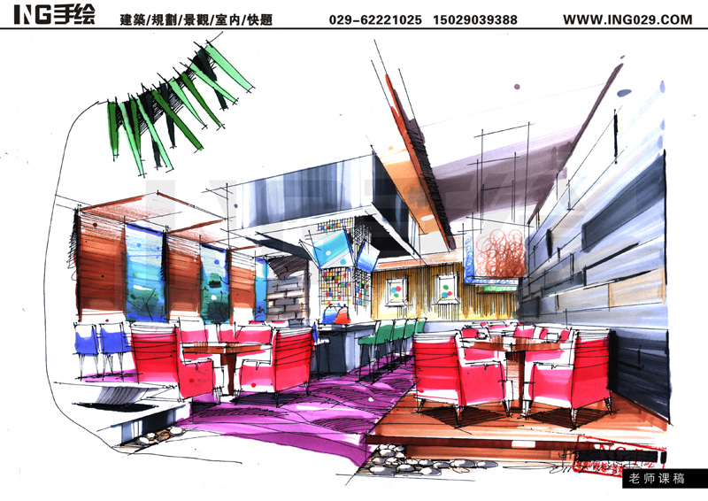 谁能提供几张咖啡厅设计的手绘效果图?急需参照着画